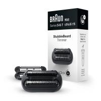 Braun Series 5-6-7 Flex készülékekhez borosta formázó
