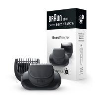 Braun Series 5-6-7 Flex készülékekhez szakállformázó